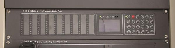 产品说明 介绍:   YJG4590广播区域控制盘是应急广播区域控制的主要设备。设有自动、手动、复位、正常广播及消防应急广播等功能。通过通讯接口与消防控制器的联接,可实现控制系统发出火警信号后,消防应急广播系统自动启动,正常广播自动切断。 本产品与本公司产品YJG4610/YJG4630/YJG4650(150W/300W/500W)广播功率放大器、广播音箱配套使用,共同构成消防应急广播系统。 功能:    可提供多线模式40路或总线模式90路的应急广播输出控制。    可自动对广播区域线路进行登记,